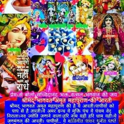 Pandit RK Sharma Ji Jyotish Guru Noida Astrologers weddingplz