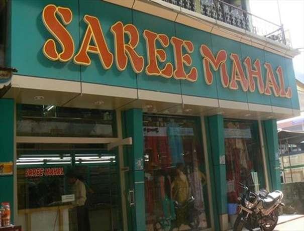 Saree Mahal Groom Wear weddingplz