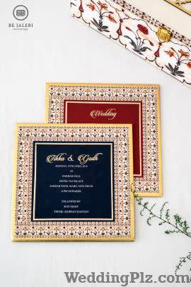 Be Jalebi Invitation Cards weddingplz