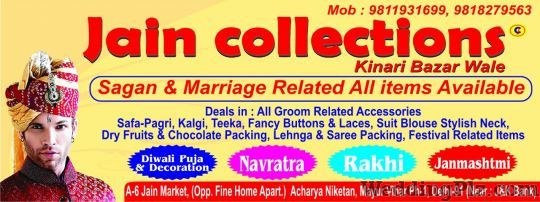 Jain Collections Wedding Accessories weddingplz